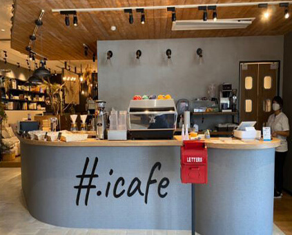 #.icafe桂浜店