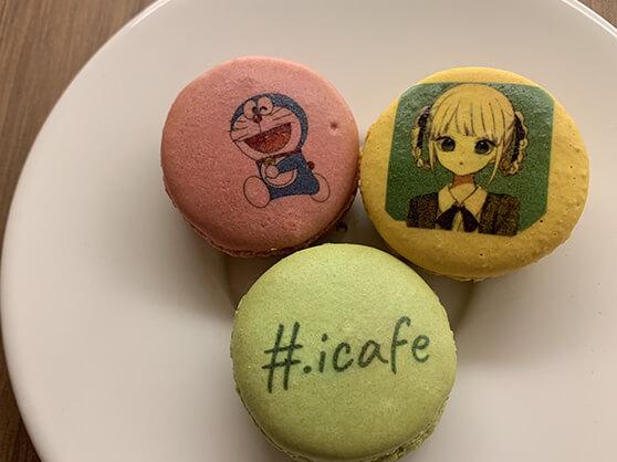 cafepri (カフェプリ)